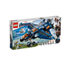 LEGO® Marvel Super Heroes - 76126 - Ultimativer Avengers-Quinjet